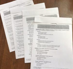 Экзамен русский язык гражданство